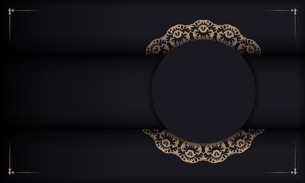 あなたのロゴやテキストのためのヴィンテージの茶色のパターンとスペースと黒のバナー