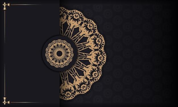ヴィンテージの茶色のパターンとあなたのロゴのためのスペースと黒のバナー