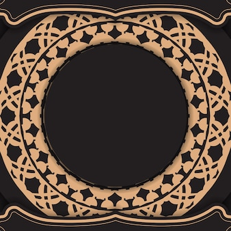Black banner with vintage brown pattern and space for your logo or text
