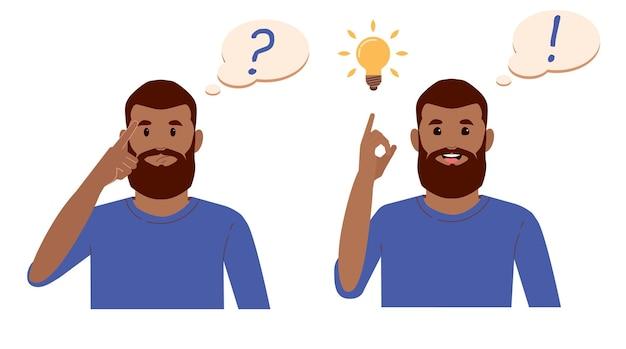 黒ひげの男が考えて問題を解決する独創的なアイデアの登場