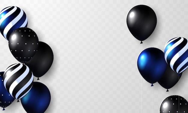 黒青の風船