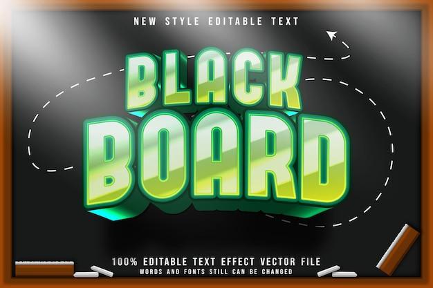 블랙 보드 편집 가능한 텍스트 효과 3차원 엠보싱 현대적인 스타일