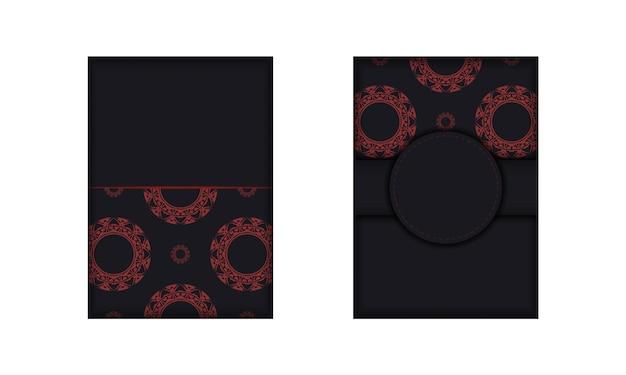 그리스 패턴이 있는 검은색 명함 디자인. 텍스트와 빈티지 장식품을 위한 장소가 있는 세련된 명함.