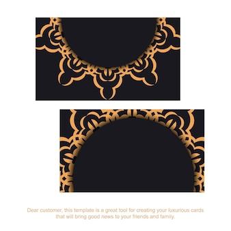 豪華な装飾が施された黒の名刺デザイン。あなたのテキストとビンテージパターンのためのスペースを備えたスタイリッシュな名刺。