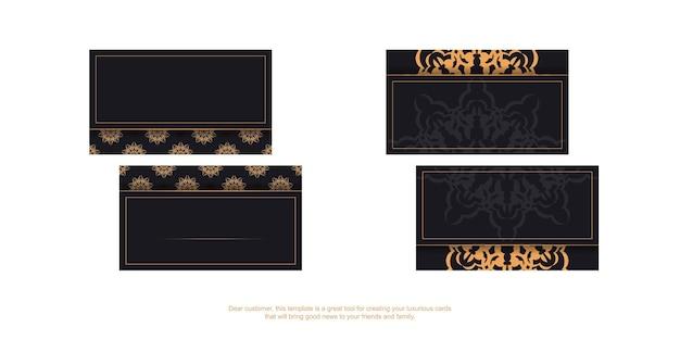 豪華な装飾が施された黒の名刺デザイン。あなたのテキストとビンテージパターンのための場所で名刺をベクトルします。