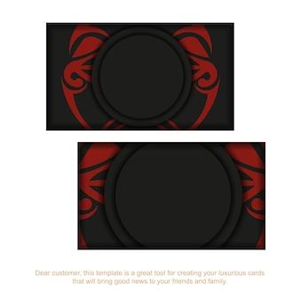 신들의 마스크가 있는 검은색 명함 디자인 장식품. 텍스트를 위한 장소와 폴리제니안 스타일 패턴의 얼굴이 있는 세련된 명함.