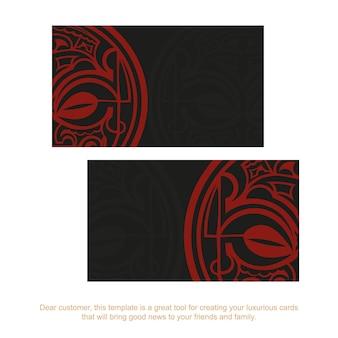 Черный дизайн визитной карточки с красными орнаментами маски маори.