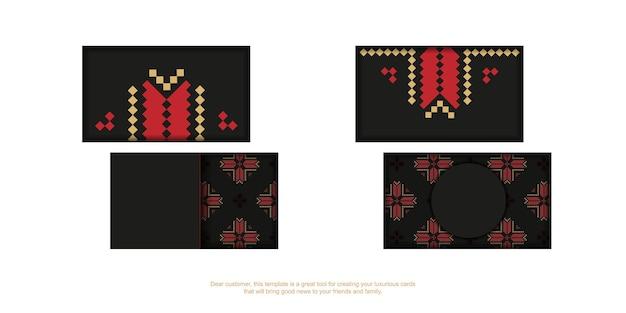 Черный дизайн визитной карточки со славянским орнаментом. стильные визитки с пространством для текста и роскошными узорами.