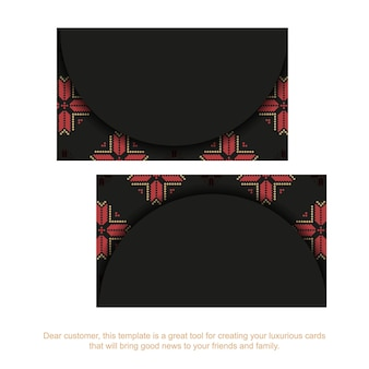 Черный дизайн визитной карточки со славянскими узорами. стильные визитки с местом для текста и роскошными орнаментами.