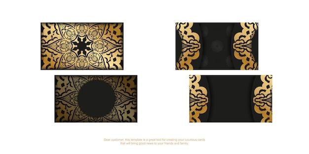 黄金のギリシャのパターンと黒の名刺テンプレート