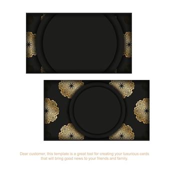金色のビンテージパターンと黒の名刺テンプレート