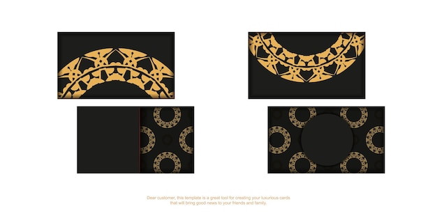 Black business card with brown luxury pattern