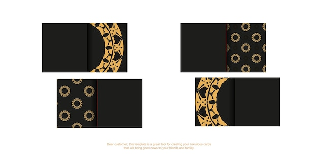 Black business card with brown vintage pattern