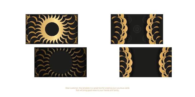 ゴールドの豪華な装飾が施された黒の名刺