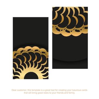 황금 추상 장식으로 검은 명함