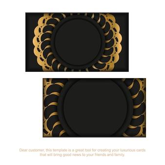 황금 그리스 장식으로 검은 명함