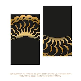 황금 그리스 패턴으로 검은 명함