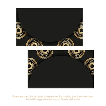 황금 인도 패턴으로 검은 명함
