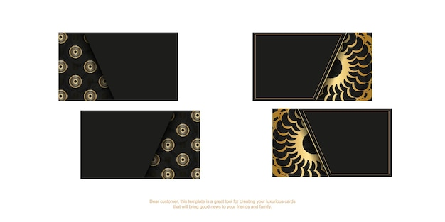 金色の豪華なパターンと黒の名刺