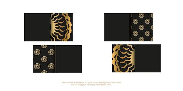 金色のヴィンテージの装飾が施された黒の名刺