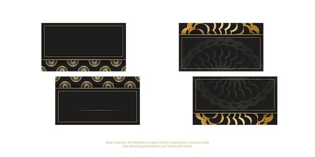金色のヴィンテージパターンと黒の名刺