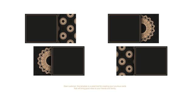 あなたのブランドのための豪華な茶色の装飾が施された黒の名刺。