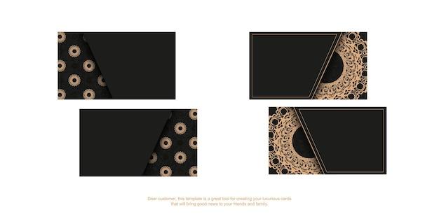 あなたのビジネスのための豪華な茶色の装飾が施された黒の名刺。