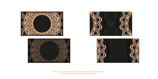 あなたの個性のための豪華な茶色の装飾が施された黒い名刺。