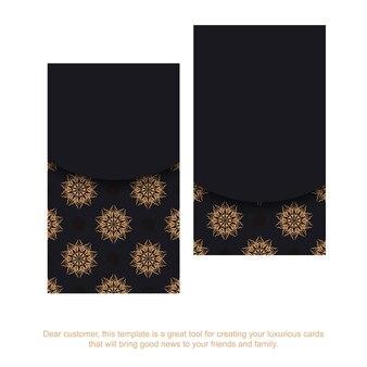 豪華な装飾が施された黒い名刺。テキストやビンテージパターン用のスペースを備えた、印刷可能な名刺デザイン。