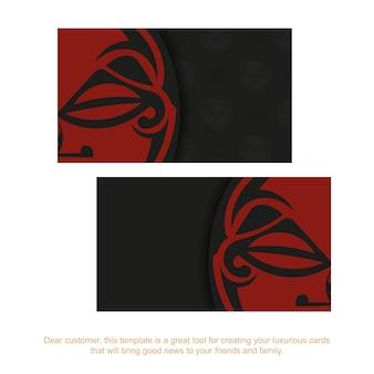 Черная визитная карточка с маской орнаментов богов. готовый к печати дизайн визитки с пространством для текста и лица в полизенском стиле.