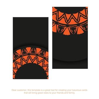 オレンジ色の飾りが付いた黒い名刺。テキストやビンテージパターン用のスペースを備えた、印刷可能な名刺デザイン。