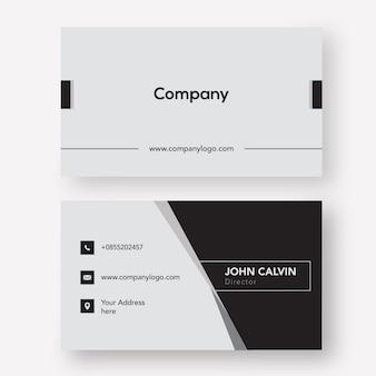 Черная визитка