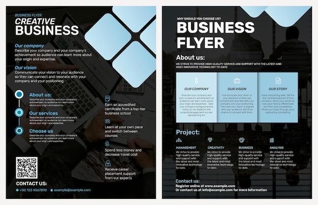 モダンなデザインの黒のビジネスチラシテンプレート