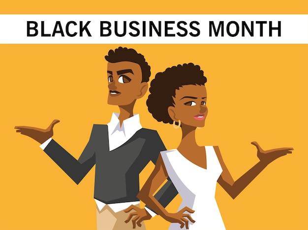 경제적 평등과 축하 테마 일러스트의 아프리카 여자와 남자 만화와 검은 비즈니스 월