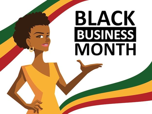 경제적 평등과 축하 테마 일러스트의 아프리카 여자 만화와 함께 검은 비즈니스 달
