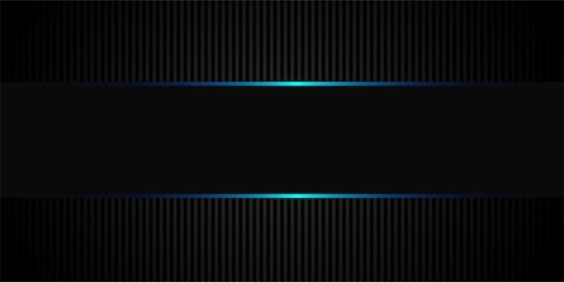 青い線と黒い炭素繊維テクスチャ背景