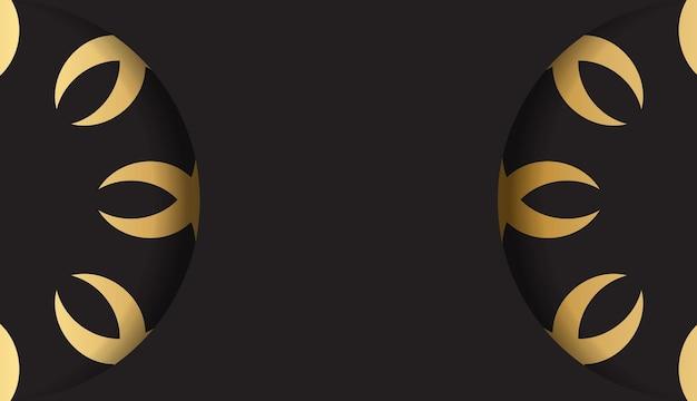 골드 만다라 장식이 있는 블랙 카드