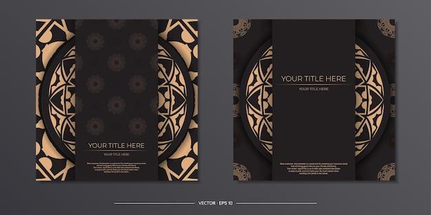 ギリシャの豪華なヴィンテージの装飾品とあなたのロゴの場所が付いたブラックカード。抽象的な装飾が施されたはがきプリントデザインのテンプレート。