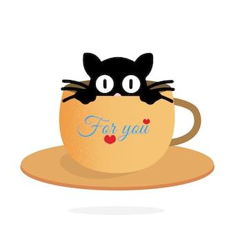 Black cat in cup illustration Premium Vector