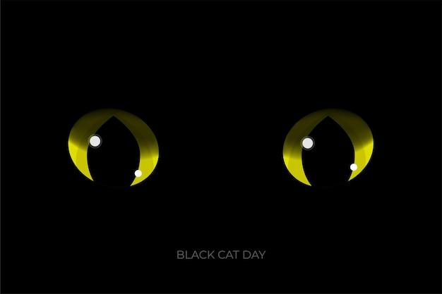 黒猫の日。黒猫の目、魅力的な表情。
