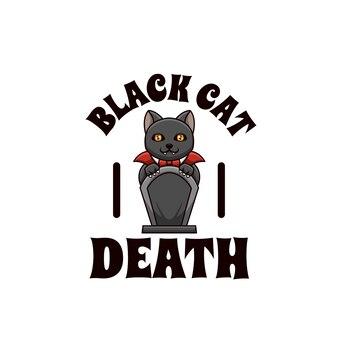 검은 고양이 죽음