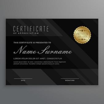 Темный сертификат диплом креативный дизайн с символом премии