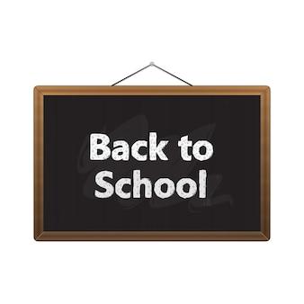 Черная доска обратно в школу. векторная иллюстрация