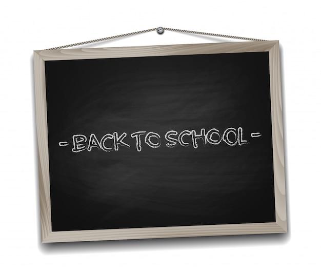 木製フレームの黒い黒板。学校の背景に戻る