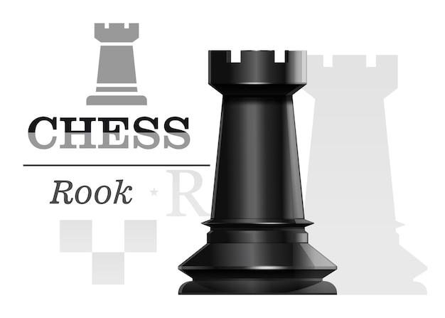 チェス盤のシルエットの背景に黒いチェスのルーク。チェスのコンセプトデザイン。図