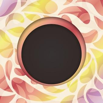 Cerchio nero circondato da elementi colorati