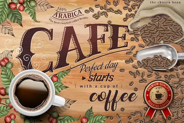 ブラックコーヒーの広告、レトロな彫刻のコーヒーチェリーと豆の背景のイラストブラックコーヒーの上面図