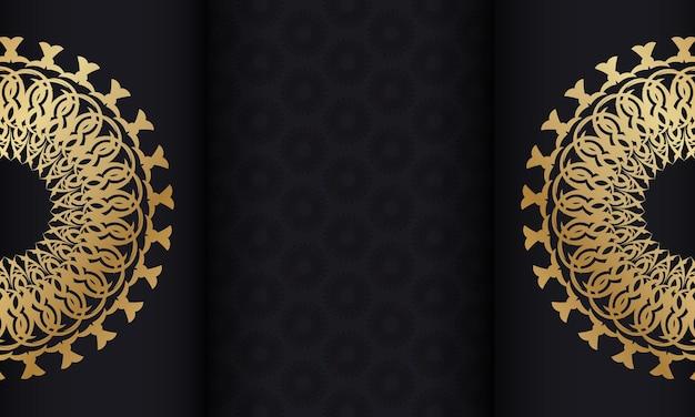 Шаблон баннера черного цвета с золотым старинным узором. для вашего дизайна