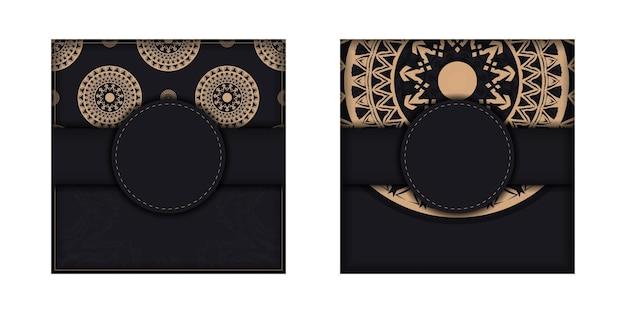 브라운 럭셔리 장식 블랙 컬러 브로셔 템플릿