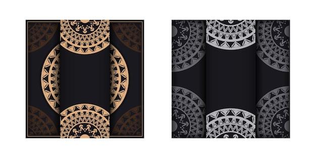 브라운 빈티지 장식으로 블랙 컬러 브로셔 템플릿